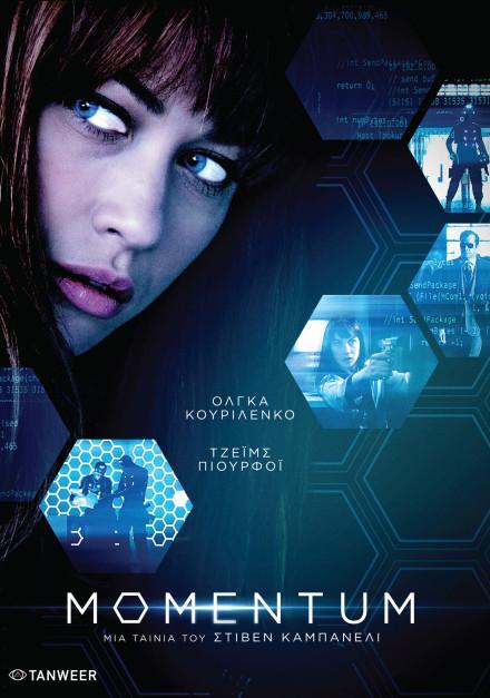 MOMENTUM_DVD_poster