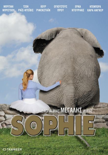 SOPHIE_DVDPOSTER