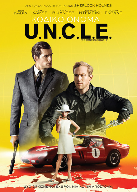 ManFromUNCLE_POSTER