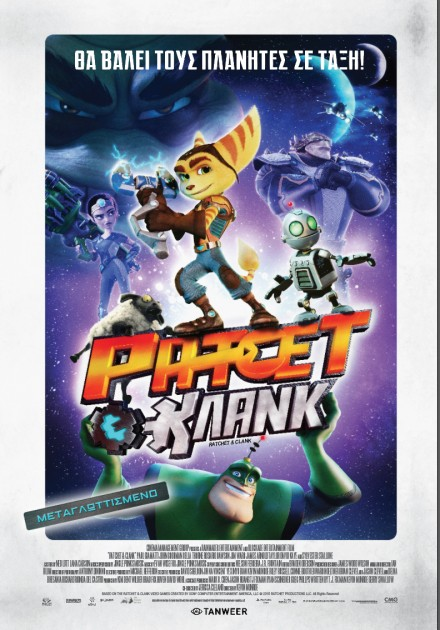 Ratchet and Clank - GR poster