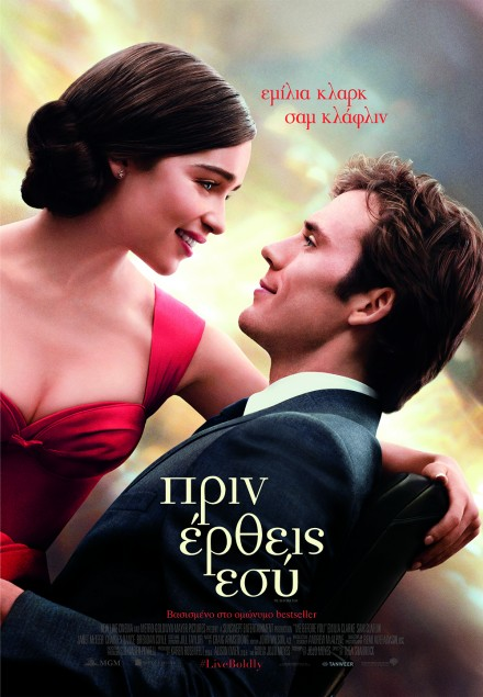 Me Before You - GR Poster