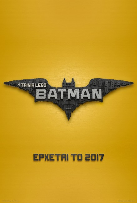 the-lego-batman-movie-teaser-poster-gr