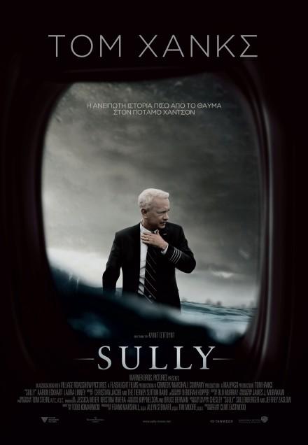 Sully - GR Poster